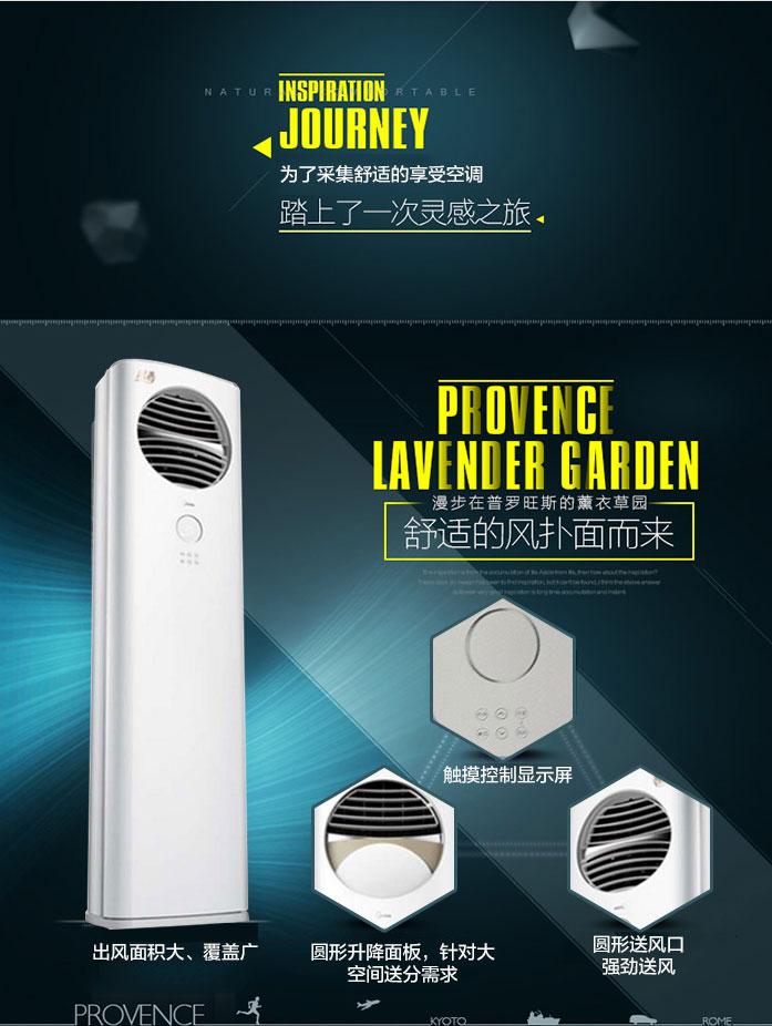 美的KFR-72LW/BP2DN1Y-ZB300(B3)3匹风尊直流变频柜机空调为舒适生活而来,设计科学,为你的健康而来