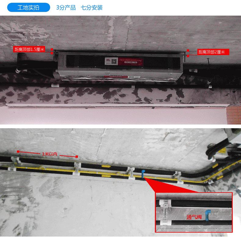 格力中央空调工地安装实拍图展示